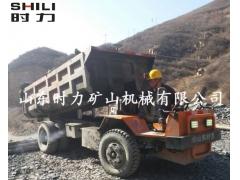 内蒙古赤峰四不像车使用案例