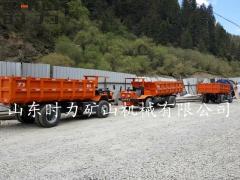 陕西矿用运输车使用案例
