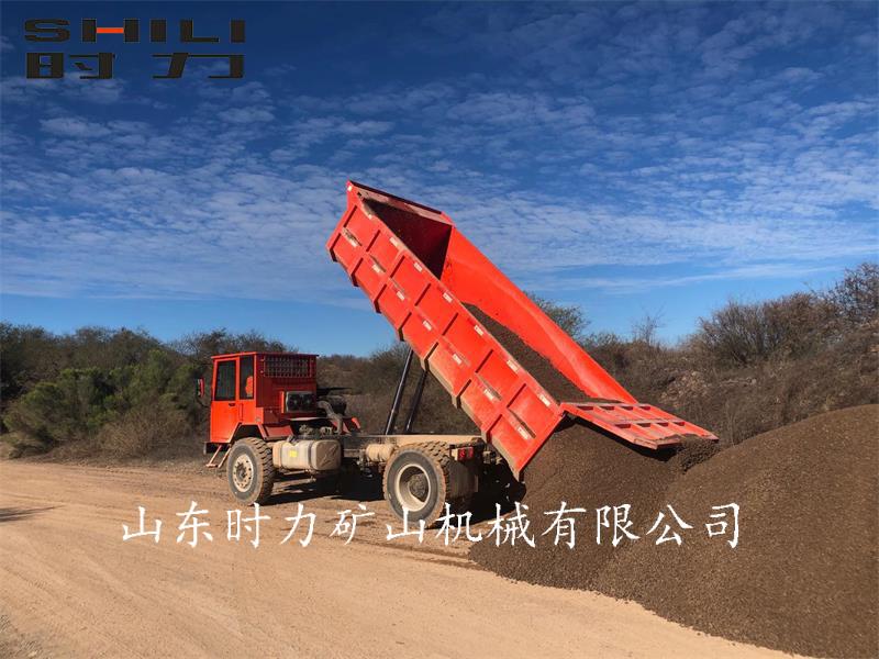 15吨矿用四不像车使用案例