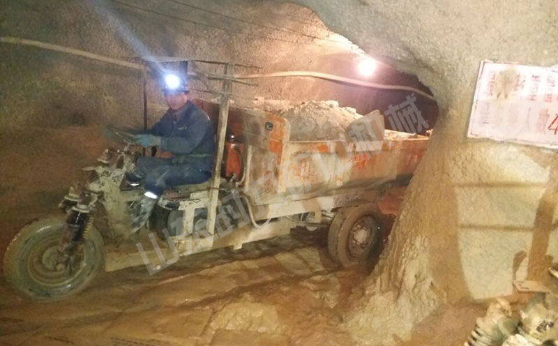 内蒙古井下拉矿三轮车使用案例