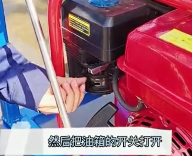 打药汽油机的启动方法
