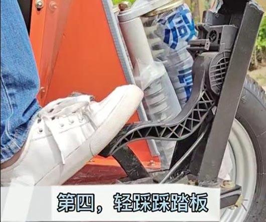 2吨电动运矿车加速踏板