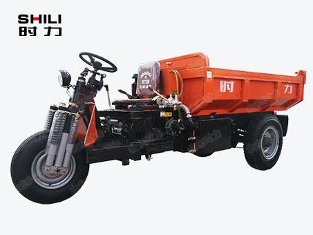 矿用柴油三轮车