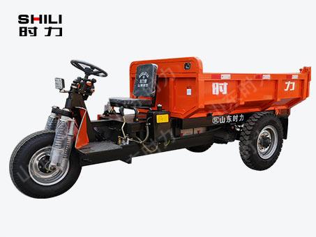 2吨电动三轮车