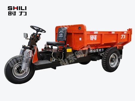 3吨电动矿用三轮车