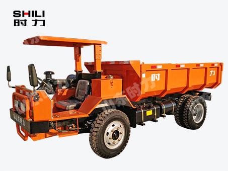 8吨矿用四不像车