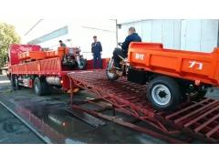 3台矿用三轮车发往内蒙古某金矿