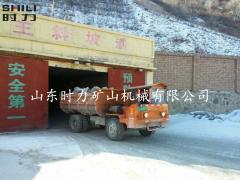 新疆矿用运输车使用案例