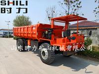 时力20吨矿用四不像运输车介绍[视频]