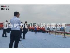 热烈欢迎潍城区区委领导视察时力矿机指导工作