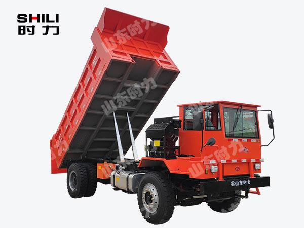 30吨矿用四不像车前侧面升斗