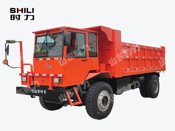 30吨矿用四不像车前侧面