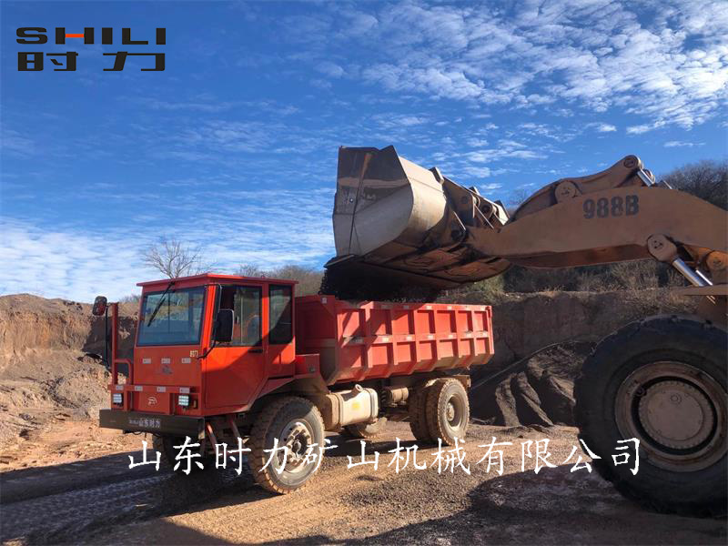 15吨矿用四不像车使用现场